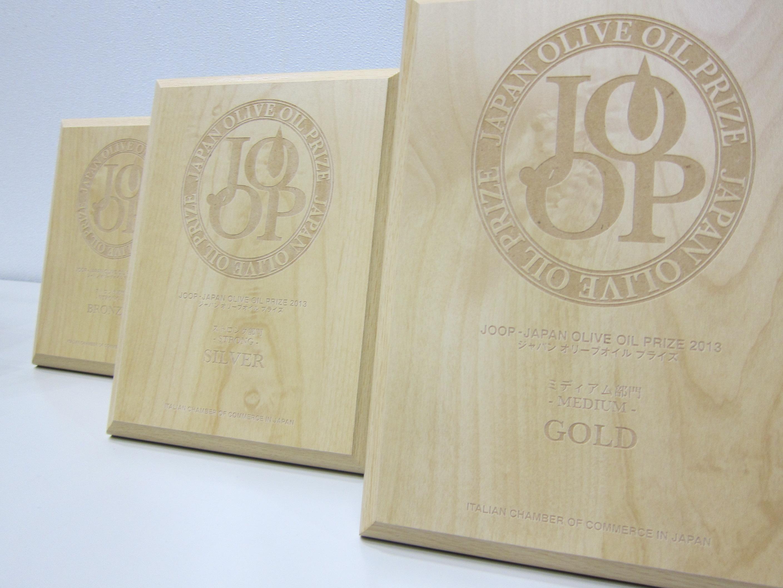 joop japan olive oil prize