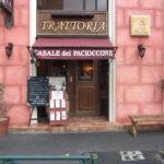 Dieta Mediterranea セミナーの写真 casale del pacionnone