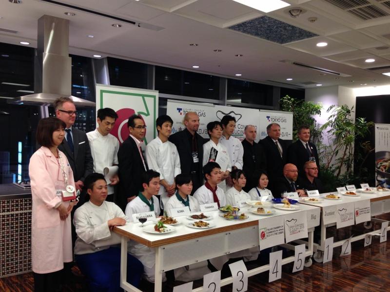 イタリア料理コンクール2013