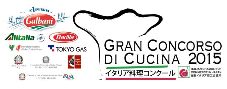 logo con banner per sito new gci 2015