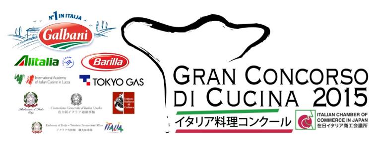 logo_con_banner_per_sito_new gci 2015