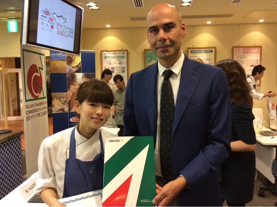 イタリア料理 chef