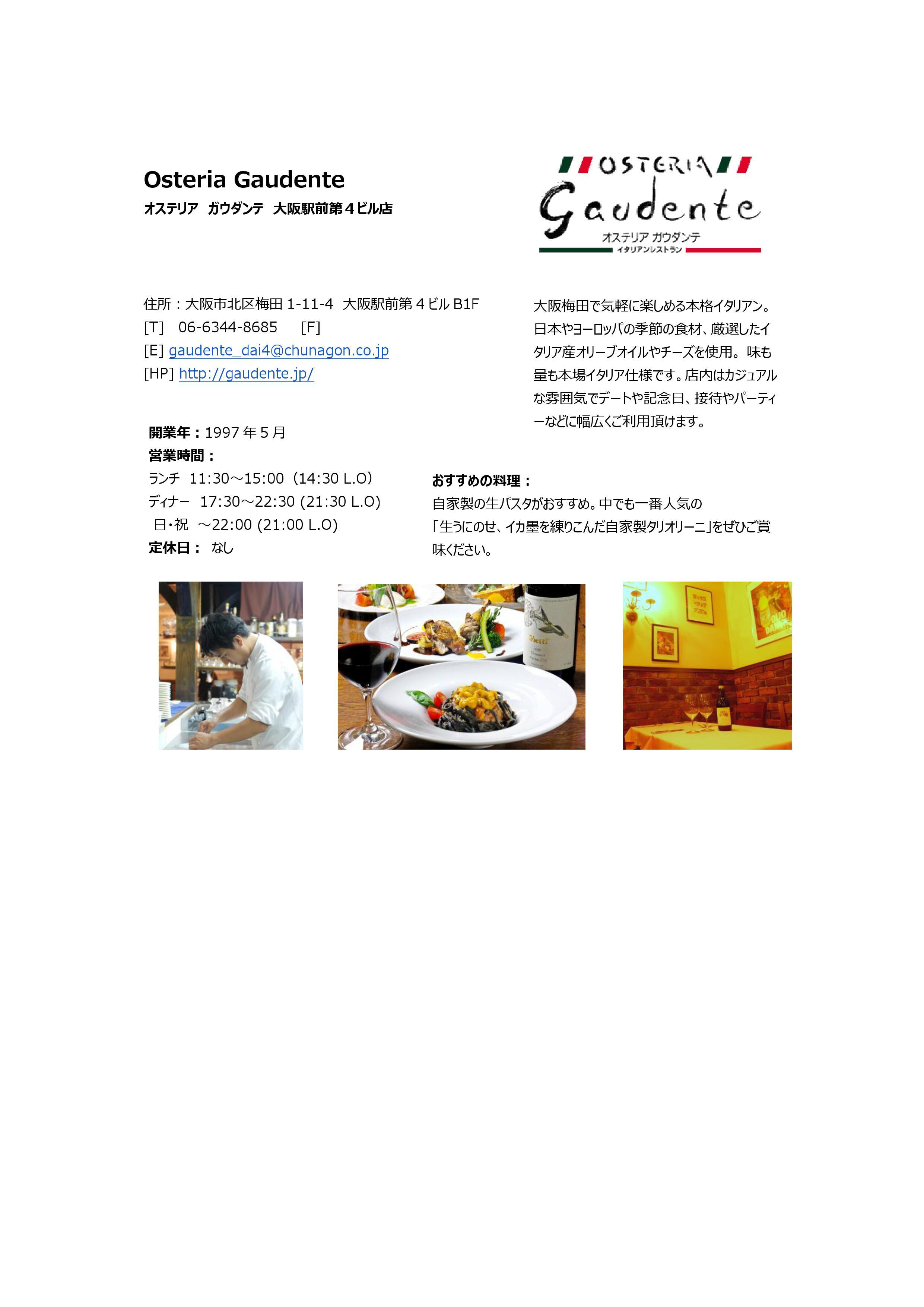 Gaudente Osaka info