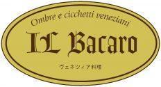 IL Bacaro logo