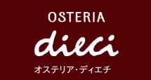 osteria-dieci