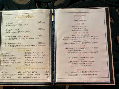 mar rosso menu net