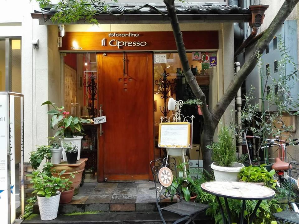 ristorantino il Cipresso esterno net