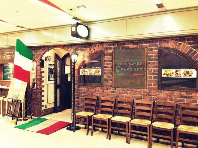 Osteria Gaudente Osaka esterno net