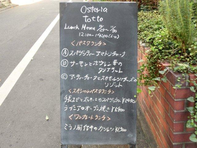 Osteria Totto menu net