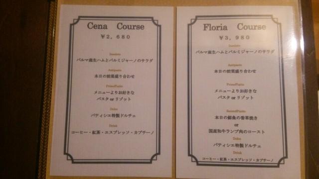 Ristorante Floria menu net