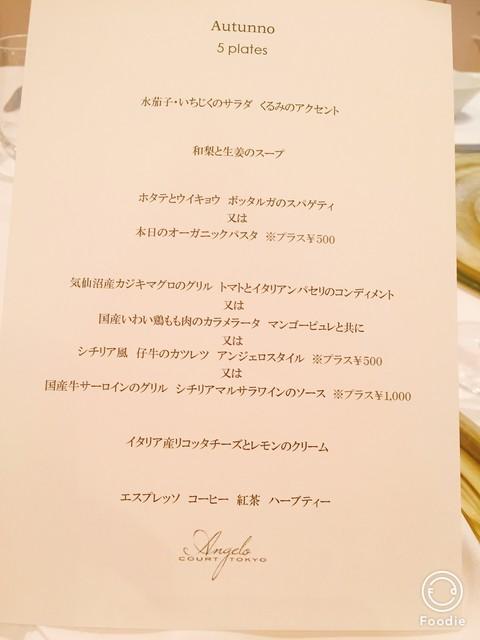 Angelo Court menu net