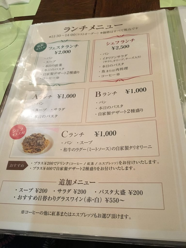 Osteria Gaudente Osaka menu net