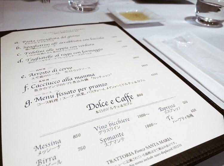 TRATTORIA FIRENZE SANTA MARIA menu net