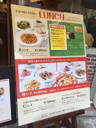 OSTERIA Gaudente Kobe menu net