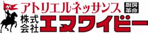 NYB aqi sponsor