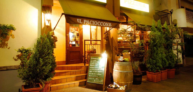 Il Pacioccone がナショナルジオグラフィックの記事で紹介されました!