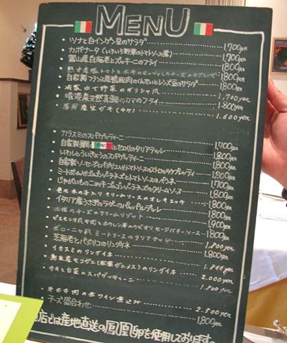 il baffone menu net