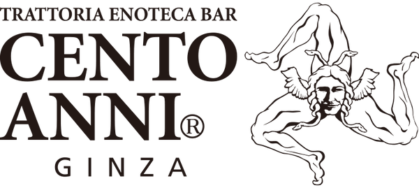 cento anni ginza logo