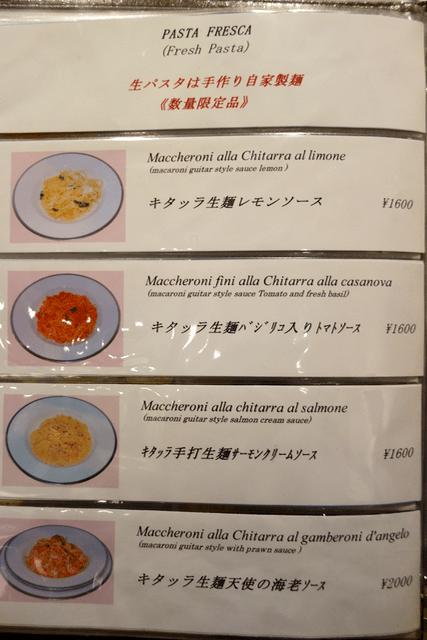 alto tritone menu net