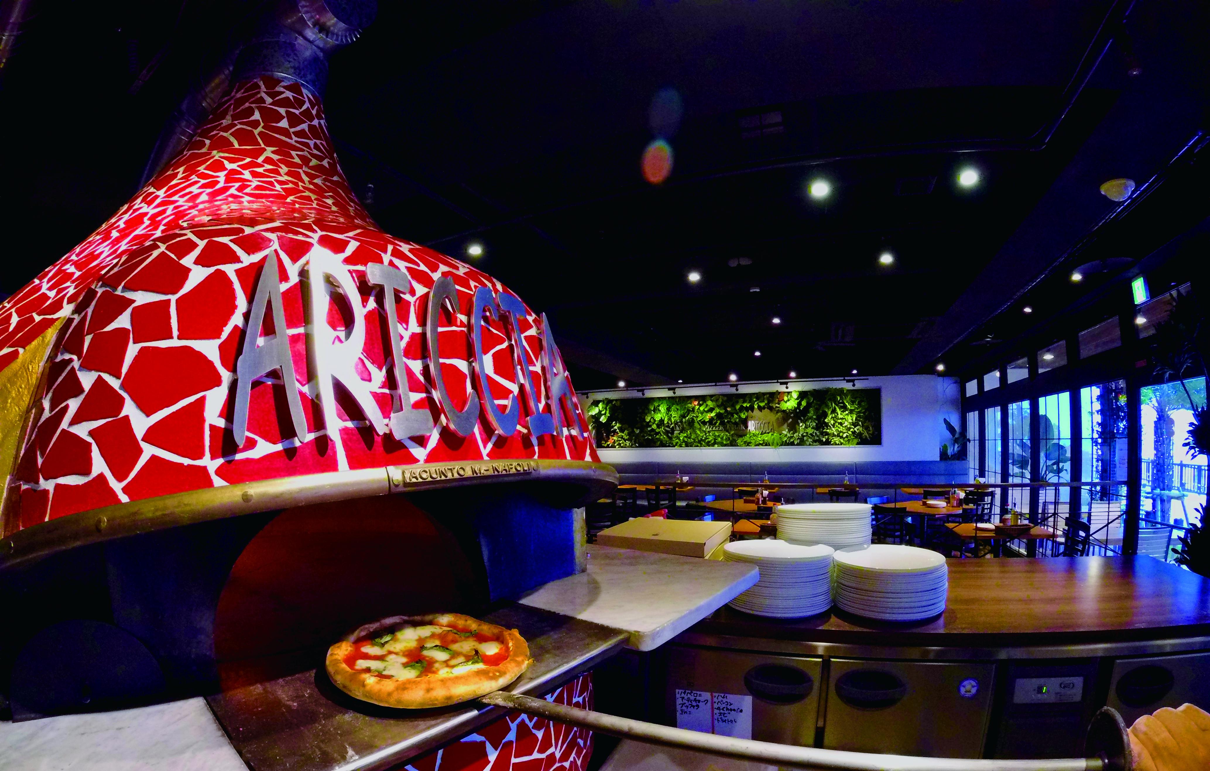 Pizzeria and Bar ARICCIA