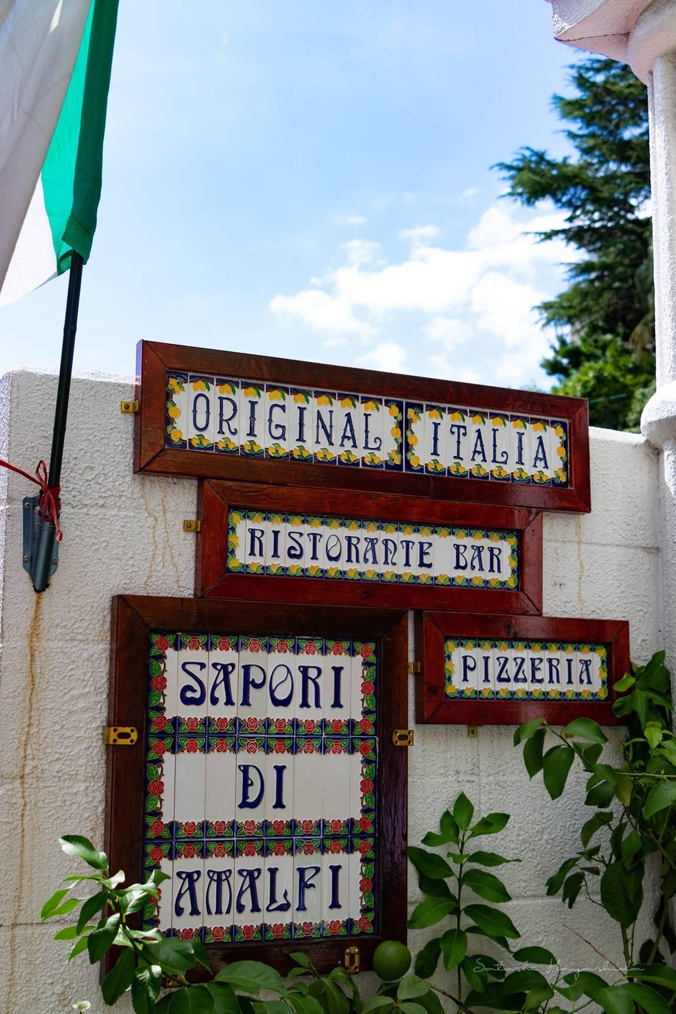 Sapori di Amalfi