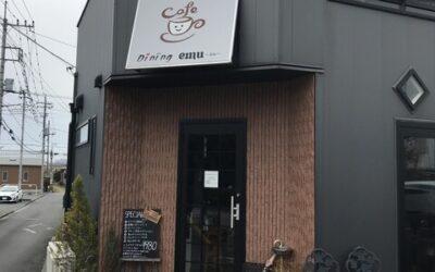 Bar&Dining emu バール&ダイニング エム