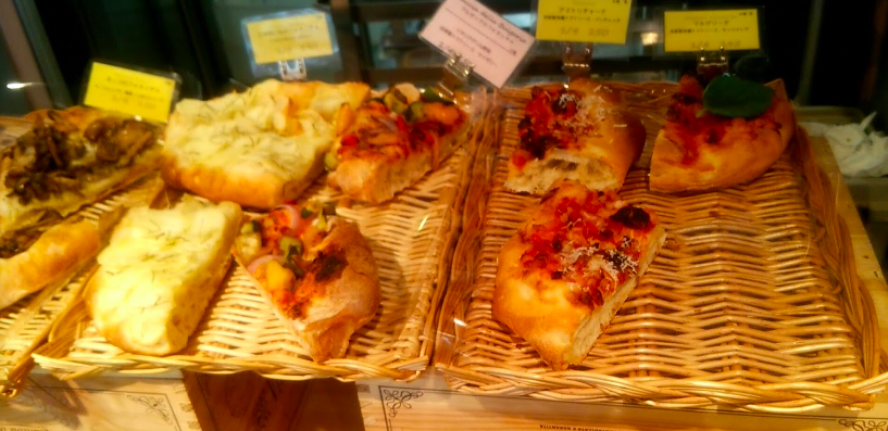 pane & olio dish pizza