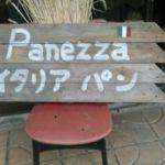 panezza-2.jpg