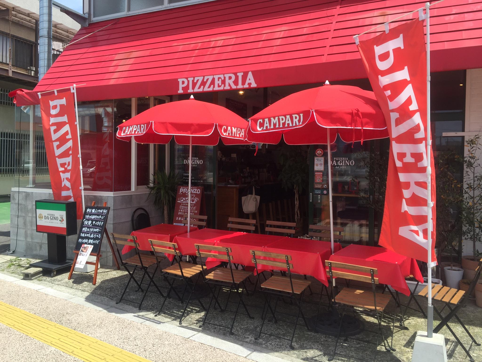 pizzeria gino externo