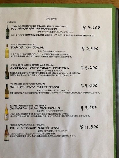 osteria fasola vini 1