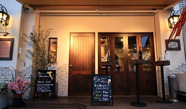 Osteria Oliva Nera a TOKYO