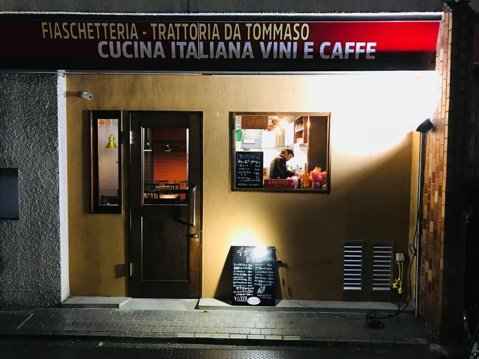 トラットリア ダ トマゾ
