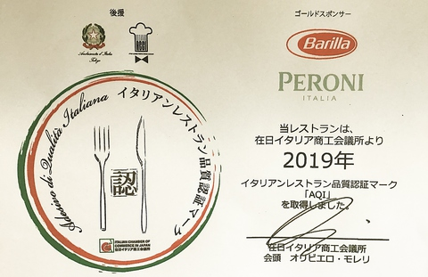 osteria oliva nera a tokyo award net