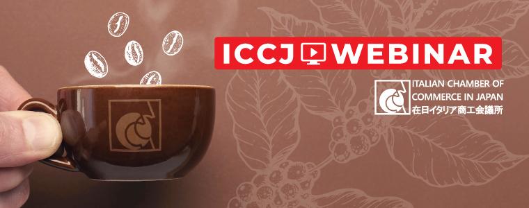 コーヒー(Caffe):その歴史と豊富な種類、正しい味わい方