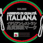 AQI イタリアンレストラン品質認証マーク