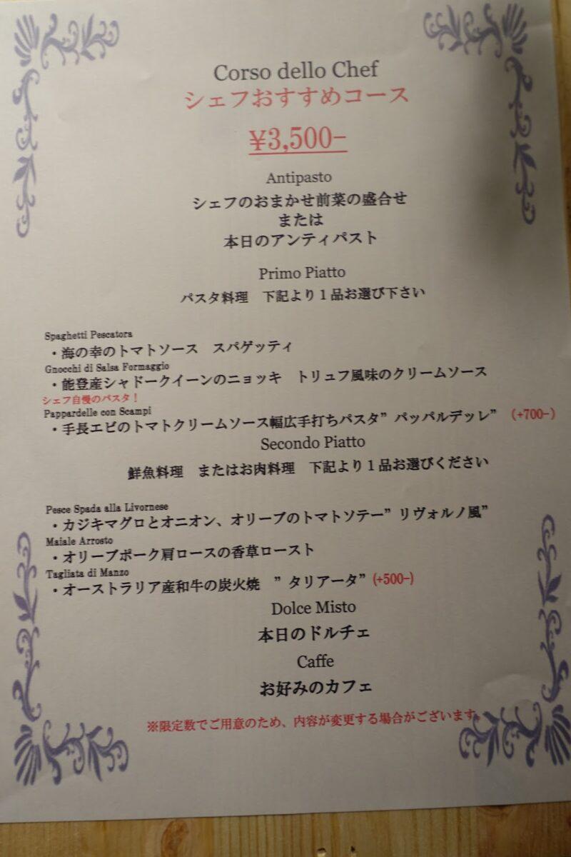 Il Batticuore menu net